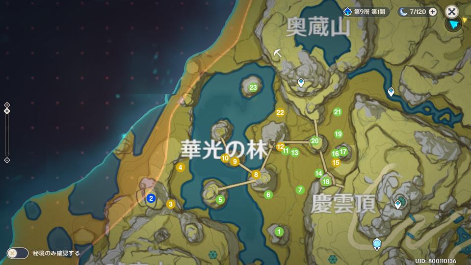 原神_華光の林_宝箱_マップ