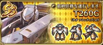 f:id:ilutan-game:20210526170409p:plain