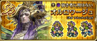 f:id:ilutan-game:20210526175700p:plain