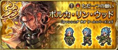 f:id:ilutan-game:20210530225536p:plain