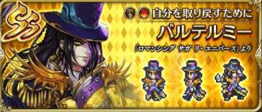 f:id:ilutan-game:20210530225556p:plain