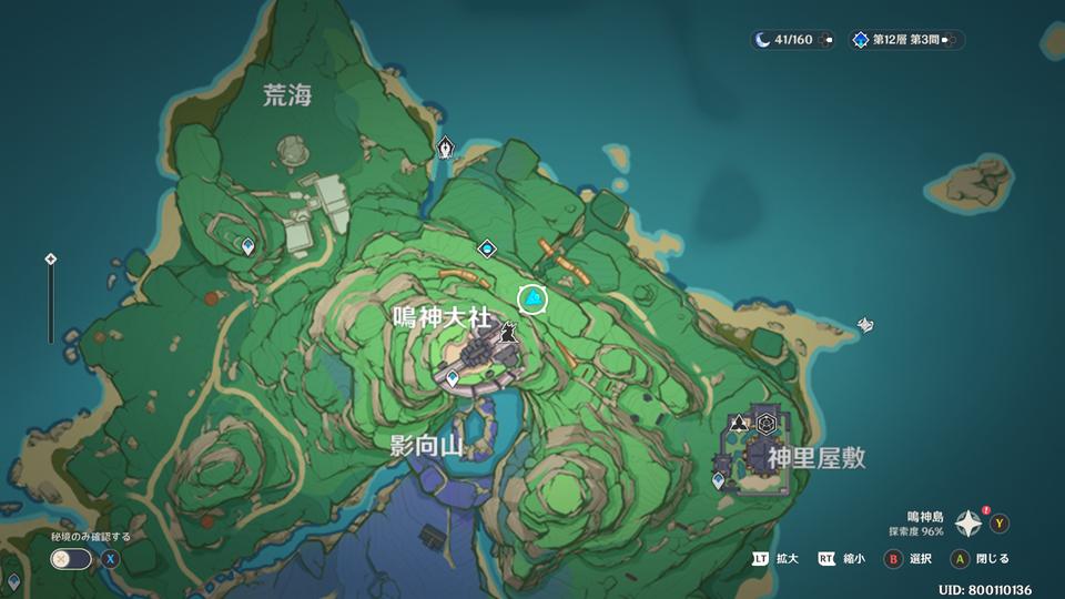 f:id:ilutan-game:20210804153540p:plain