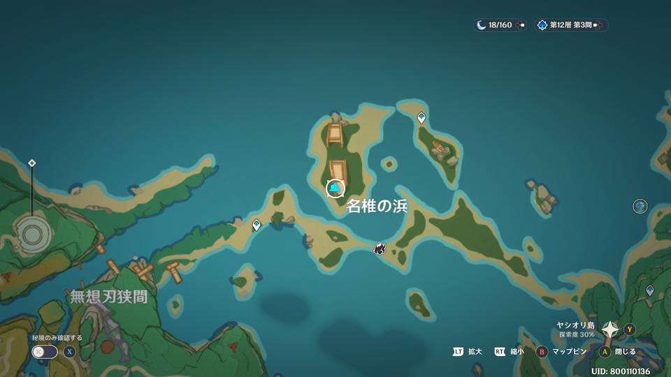 f:id:ilutan-game:20210804180711p:plain