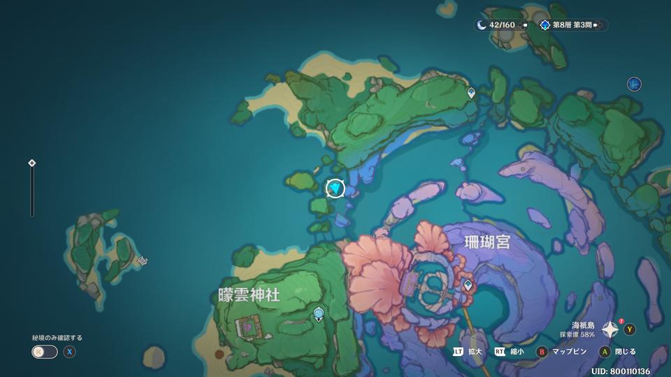 f:id:ilutan-game:20210903194352p:plain