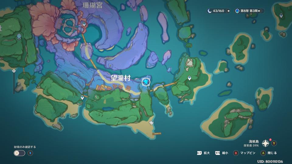 f:id:ilutan-game:20210903194438p:plain