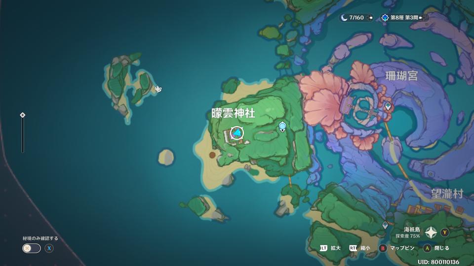 f:id:ilutan-game:20210905180058p:plain