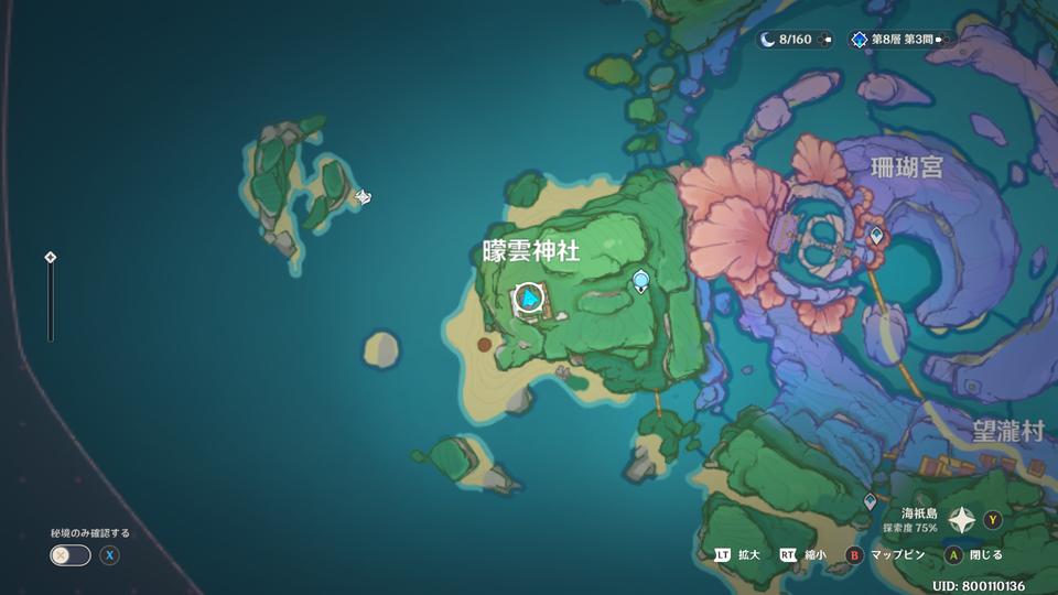 f:id:ilutan-game:20210905180110p:plain