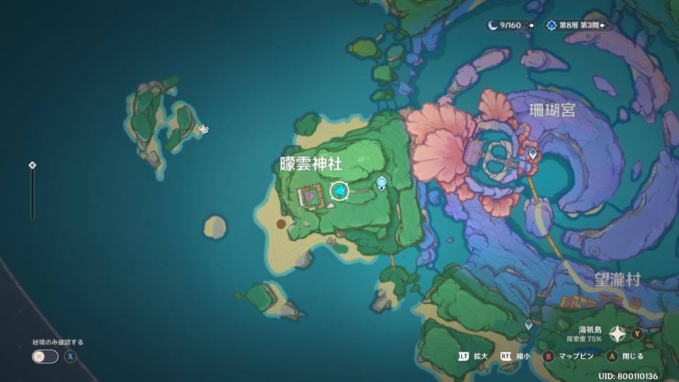 f:id:ilutan-game:20210905180119p:plain