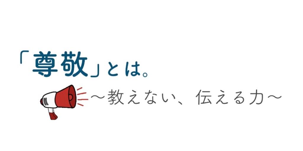 f:id:im72nattsu:20201002133324j:image