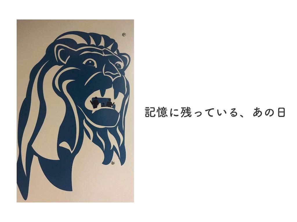 f:id:im72nattsu:20210801103842j:plain