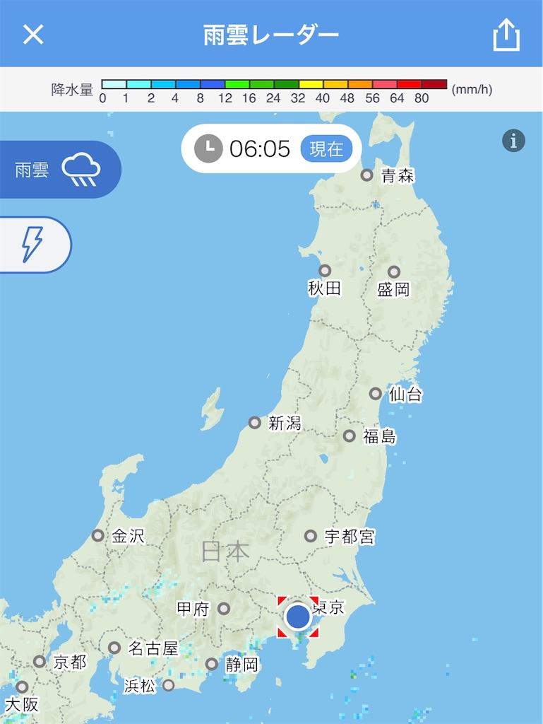 f:id:im_kurosuke:20200908061748j:image