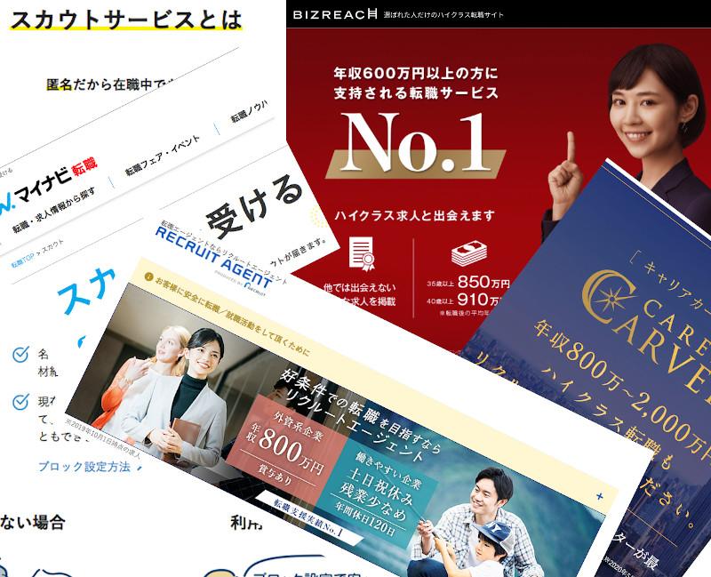 f:id:im_kurosuke:20200922120524j:plain