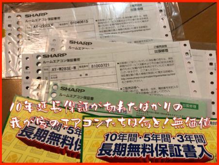 f:id:im_kurosuke:20201010071002j:plain