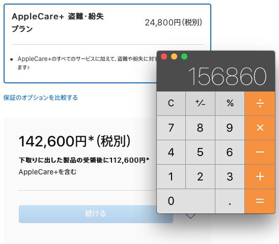 f:id:im_kurosuke:20201014061737j:plain