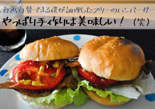 f:id:im_kurosuke:20201015071218j:plain