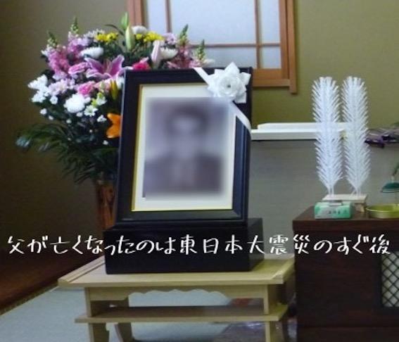f:id:im_kurosuke:20201016064708j:plain