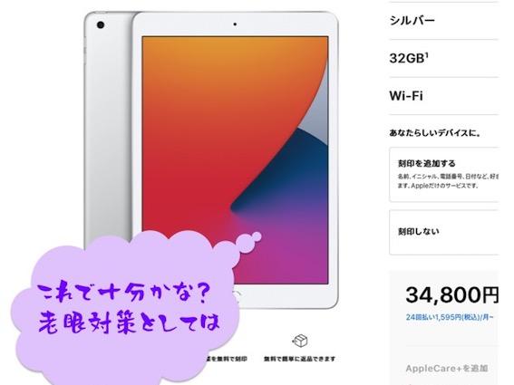 f:id:im_kurosuke:20201016072031j:plain