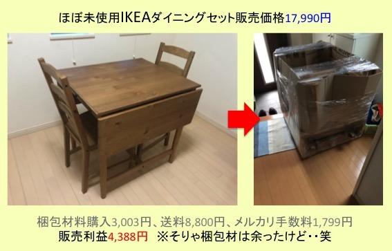 f:id:im_kurosuke:20201016082235j:plain