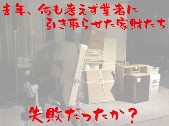 f:id:im_kurosuke:20201016083828j:plain