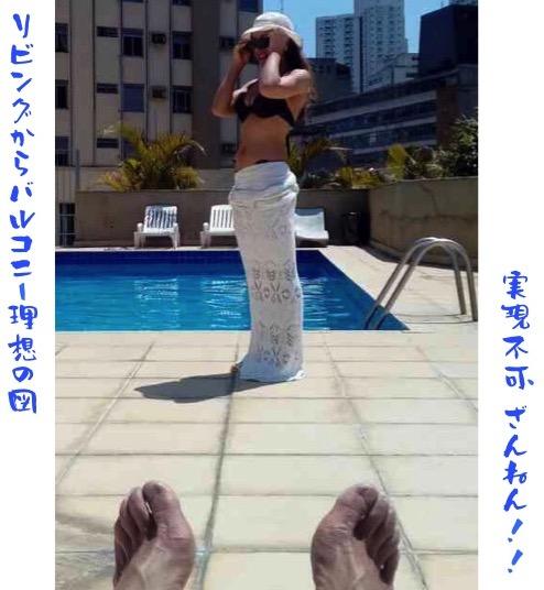f:id:im_kurosuke:20201019091404j:plain