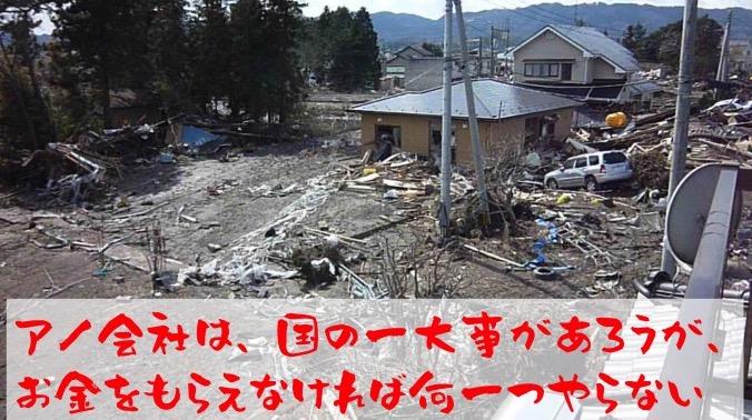 f:id:im_kurosuke:20201021095833j:plain