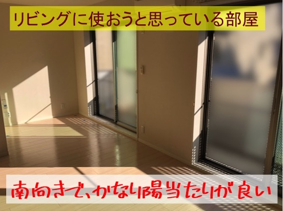 f:id:im_kurosuke:20201022073815j:plain