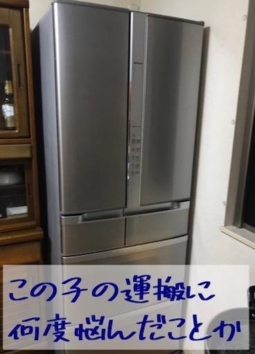 f:id:im_kurosuke:20201024210708j:plain