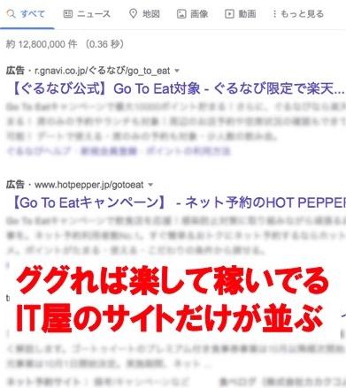 f:id:im_kurosuke:20201027072931j:plain