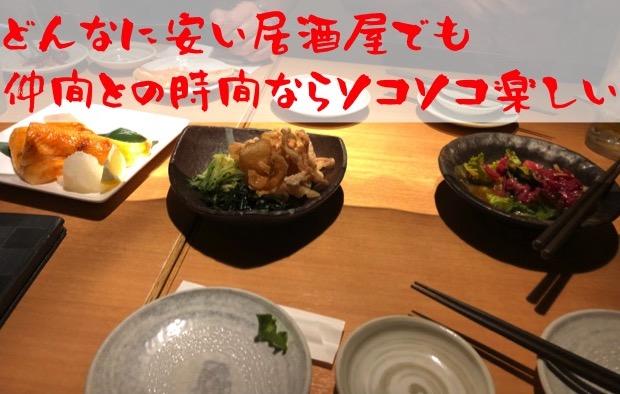 f:id:im_kurosuke:20201027073150j:plain