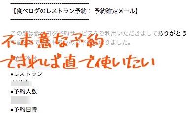 f:id:im_kurosuke:20201027073856j:plain