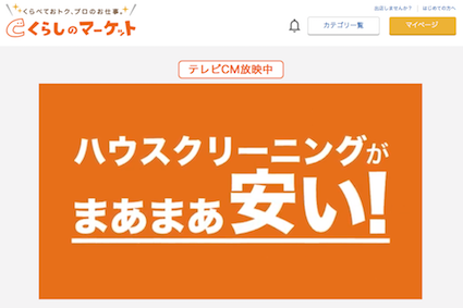 f:id:im_kurosuke:20201027221649j:plain