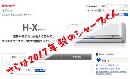 f:id:im_kurosuke:20201027221837j:plain