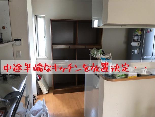 f:id:im_kurosuke:20201101122133j:plain