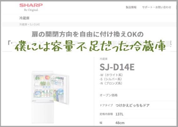 f:id:im_kurosuke:20201102144949j:plain
