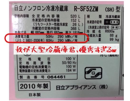 f:id:im_kurosuke:20201102145140j:plain