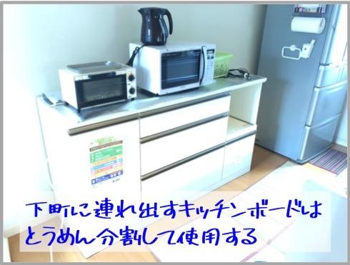 f:id:im_kurosuke:20201102153531j:plain