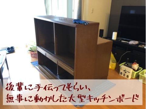f:id:im_kurosuke:20201102153644j:plain