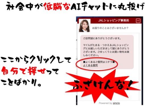 f:id:im_kurosuke:20201103095420j:plain