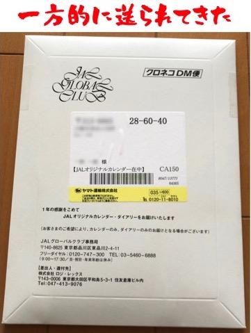 f:id:im_kurosuke:20201103100425j:plain