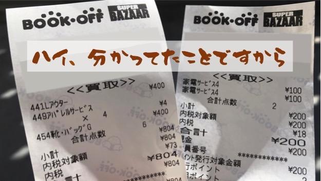 f:id:im_kurosuke:20201104134259j:plain