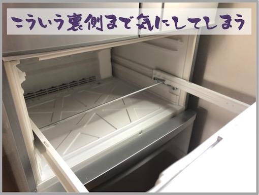 f:id:im_kurosuke:20201108104529j:plain