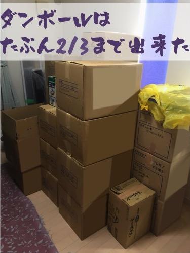 f:id:im_kurosuke:20201109114805j:plain