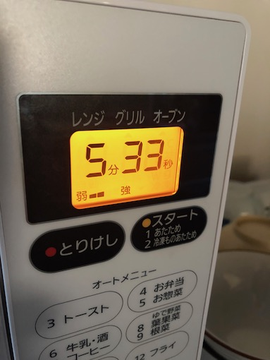 f:id:im_kurosuke:20201110080719j:plain