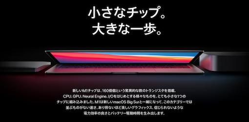 f:id:im_kurosuke:20201111090906p:plain