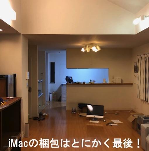 f:id:im_kurosuke:20201115054036j:plain
