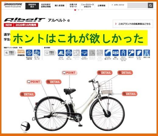 f:id:im_kurosuke:20201115054606j:plain