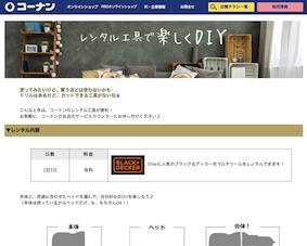 f:id:im_kurosuke:20201117080216p:plain