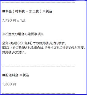 f:id:im_kurosuke:20201117083355p:plain