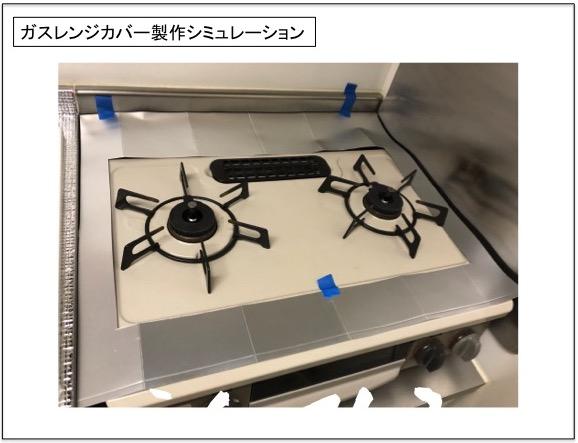 f:id:im_kurosuke:20201117083449j:plain