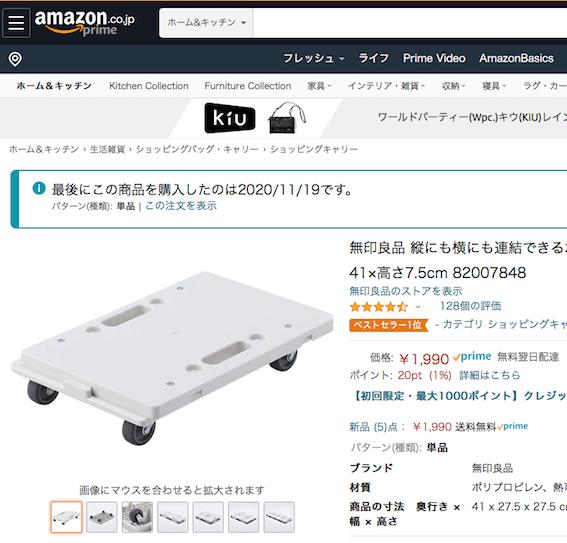 f:id:im_kurosuke:20201120162352p:plain